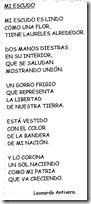 escudo argentino blogcolorear (1)